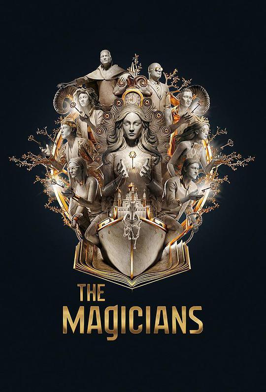 魔法师第三季