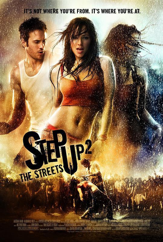 舞出我人生2:街舞