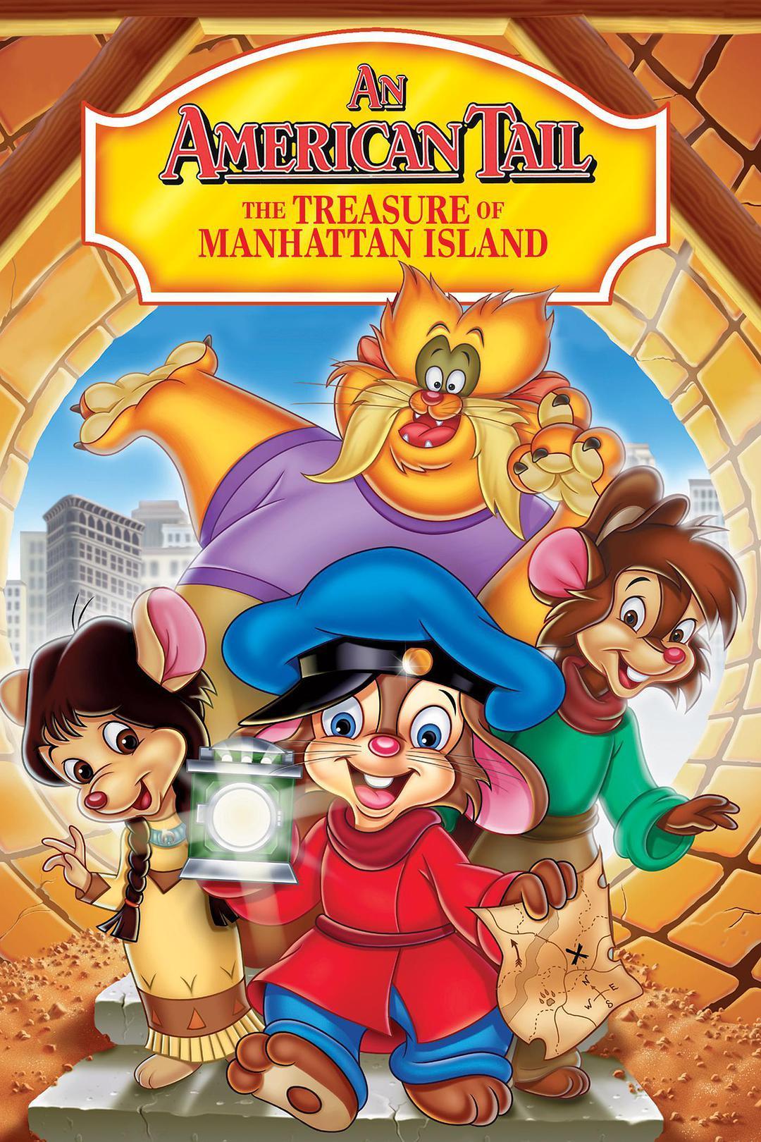 美国鼠谭3:寻宝记 An American Tail: The Treasure of Manhattan Island