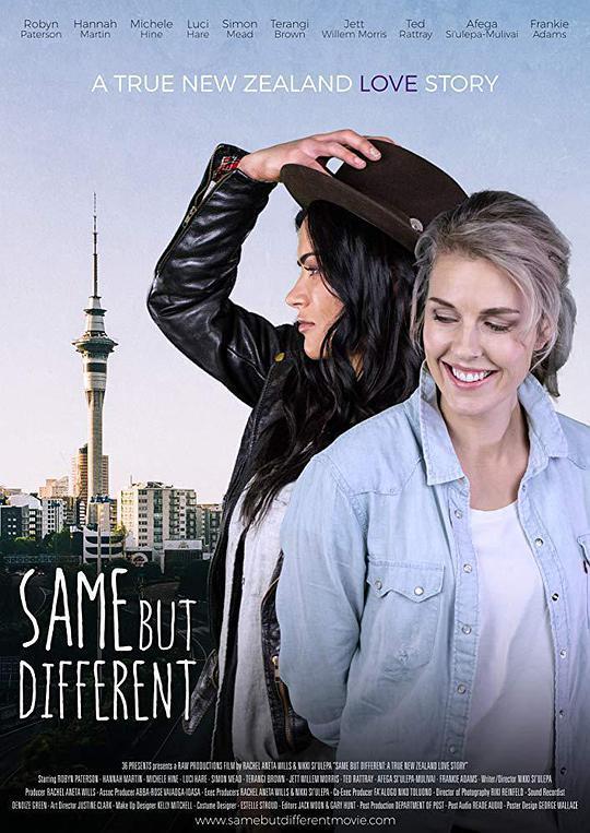 相同但不同:一个真实的新西兰爱情故事