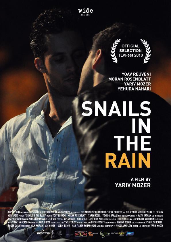 雨中的蜗牛 שבלולים בגשם