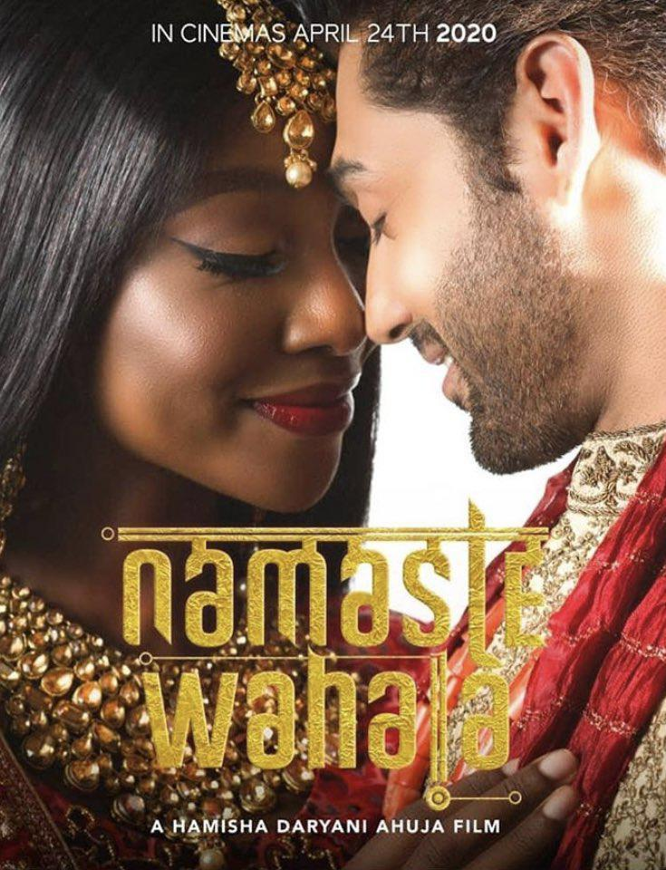 嗨我的麻烦精 Namaste Wahala