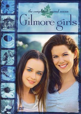 吉尔莫女孩第二季