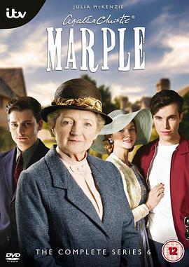 马普尔小姐探案第六季