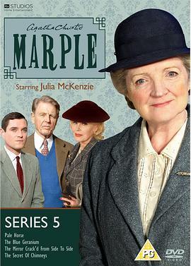 马普尔小姐探案第五季