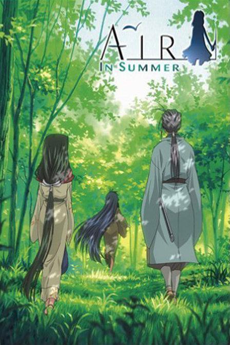 青空夏季篇前篇:山路