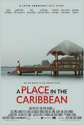 加勒比爱情