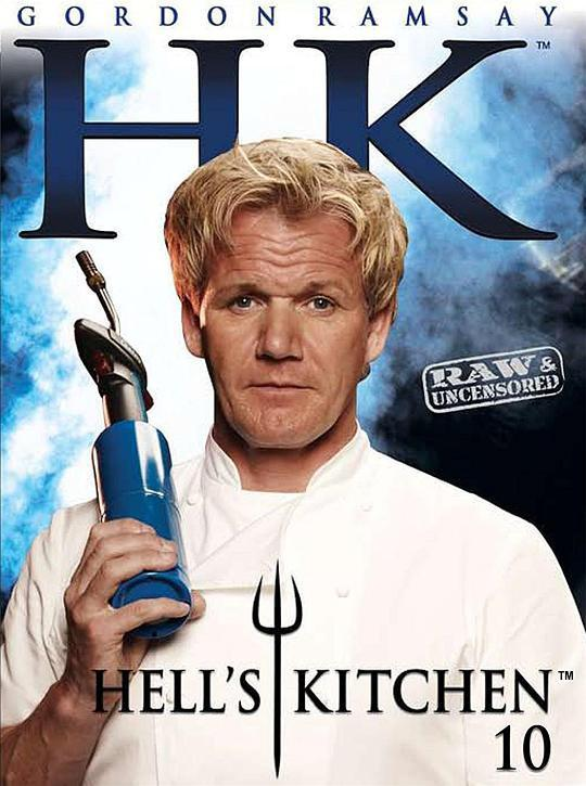 地狱厨房美版第十季