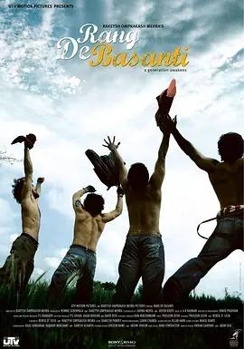 芭萨提的颜色海报