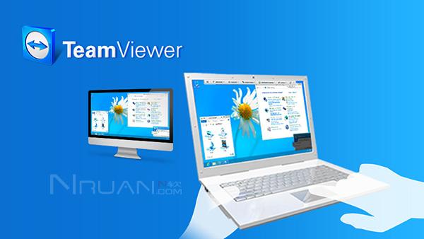 TeamViewer10下载|TeamViewer 10 绿色版 下载