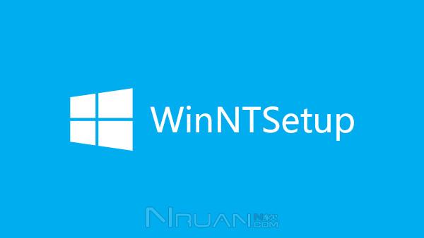 WinNTSetup下载|WinNTSetup v3.7.9 绿色单文件增强版下载的照片 - 1
