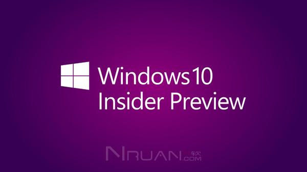 现有Insider成员可免激活参与Windows 10 RTM版测试的照片 - 1