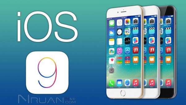 苹果集成Apple Music的iOS 9 Beta版本下周发布的照片 - 1