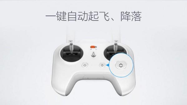 全智能控制:小米无人机正式发布 售价2499元起的照片 - 8