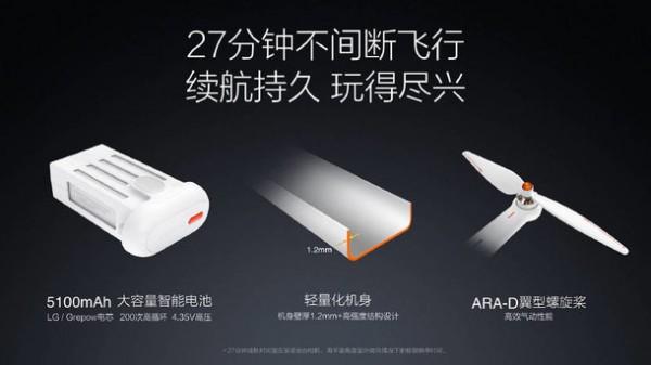全智能控制:小米无人机正式发布 售价2499元起的照片 - 13