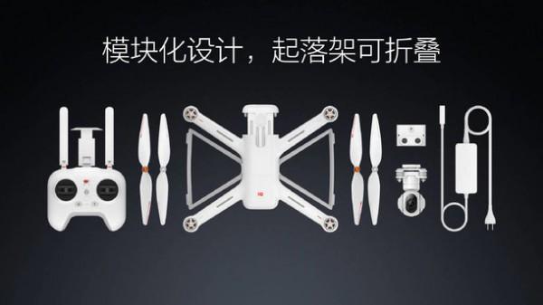 全智能控制:小米无人机正式发布 售价2499元起的照片 - 15