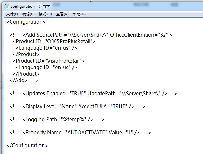 Office365完整离线安装包下载及自定义安装教程的照片 - 3