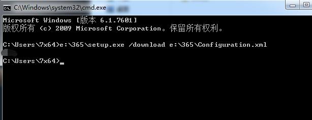 Office365完整离线安装包下载及自定义安装教程的照片 - 5