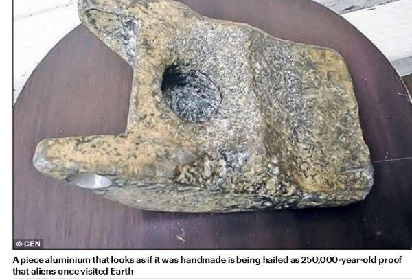 25万年前铝合金零件震动科学界 专家:非人类工艺的照片 - 2