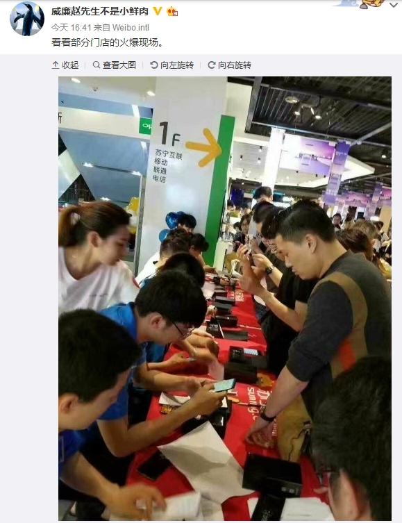 国行三星Galaxy S8今日首卖 线下场面火爆的照片 - 3