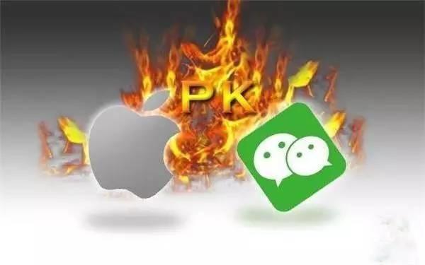 """微信叫板苹果强收""""过路费"""" 专家称苹果会因贪婪失去中国市场机会的照片"""