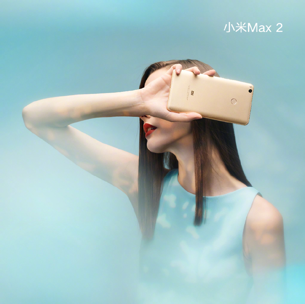小米Max 2正式亮相 新配方老味道的照片 - 4