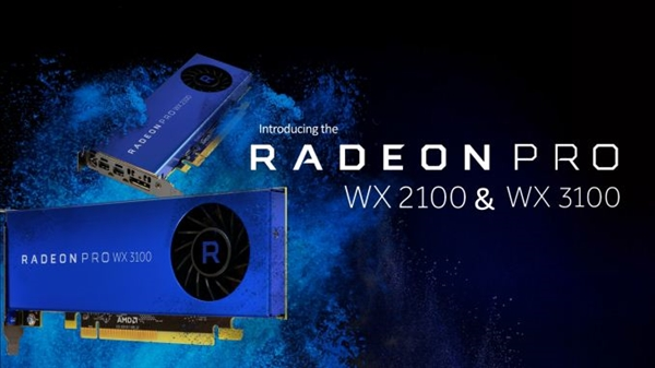 1000元起!AMD发布WX2100/3100入门专业卡的照片 - 1
