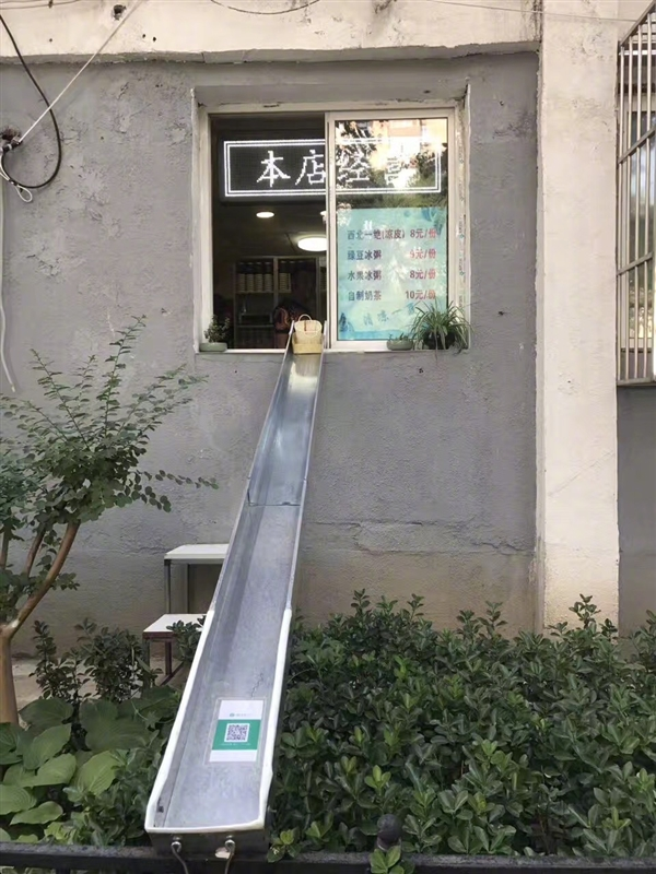 """北京惊现""""最快电子商务"""" 微信扫码+滑梯取餐的照片 - 1"""