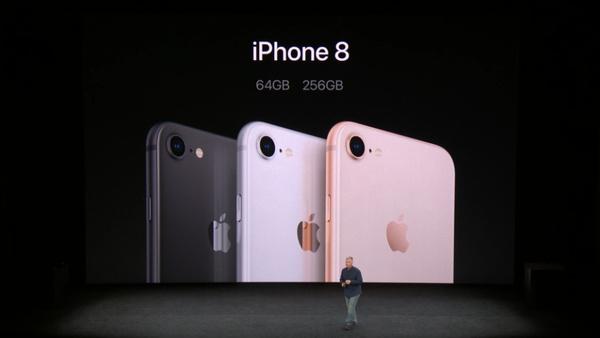 iPhone 8/8 Plus现身工信部:电池容量缩水 内存不变的照片 - 1
