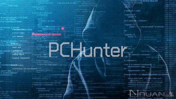 PCHunter v1.5.4 系统维护 手工杀毒工具的照片 - 1