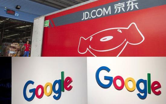 """京东回应谷歌""""曲线重回中国"""":愿意帮助谷歌拓展市场的照片"""