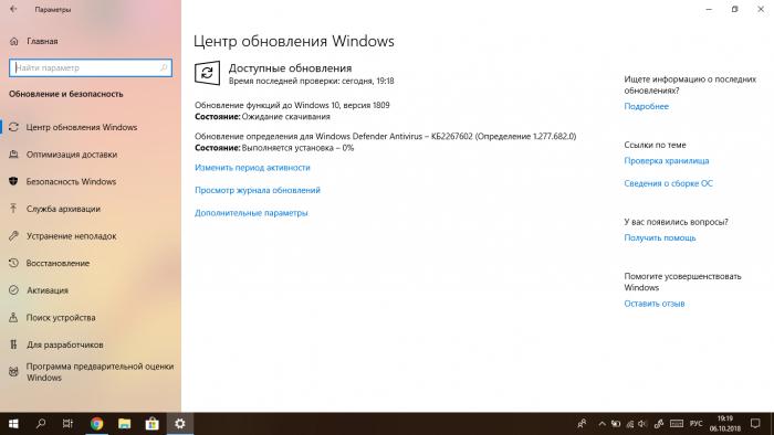 日常坑用户之Win10十月更新让已安装的PC多安装几遍的照片