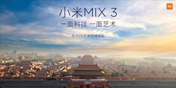 小米MIX 3视频曝光:6.39英寸滑盖全面屏的照片 - 1