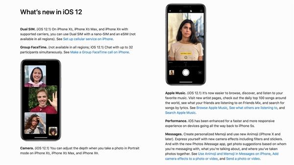 苹果即将推出iOS 12.1正式版:不少新功能加入的照片 - 2