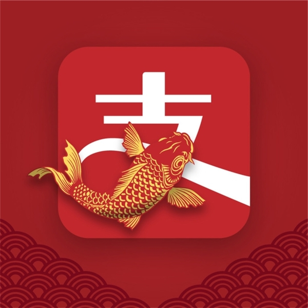 """支付宝明天""""搞个大的"""":天选之子、中国锦鲤又来了的照片 - 3"""