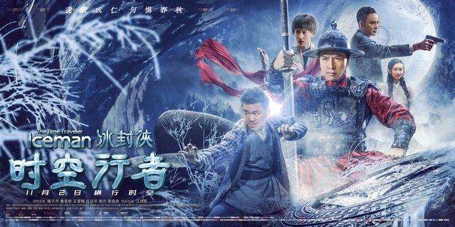 甄子丹长文回应《冰封侠》片方指责:将维权到底的照片 - 1