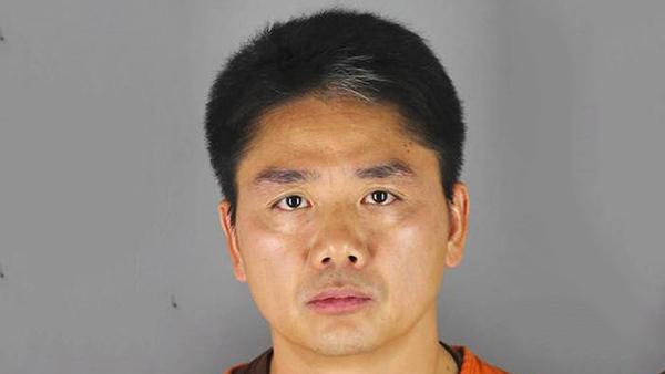 美国检方很快将决定是否起诉刘强东的照片 - 1