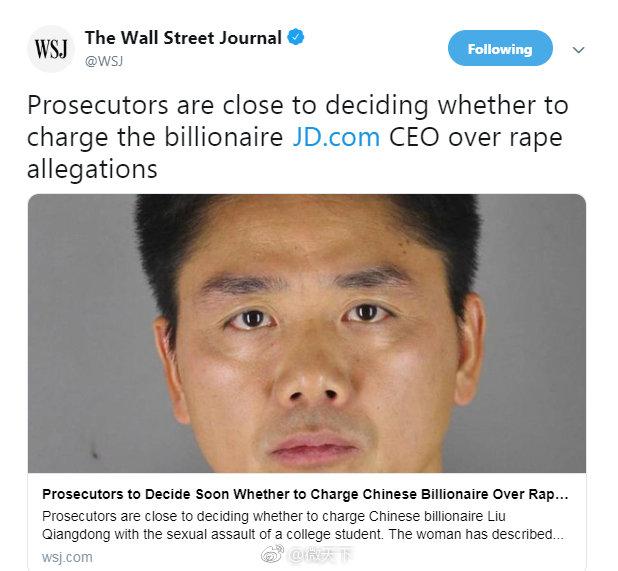 美国检方很快将决定是否起诉刘强东的照片 - 2