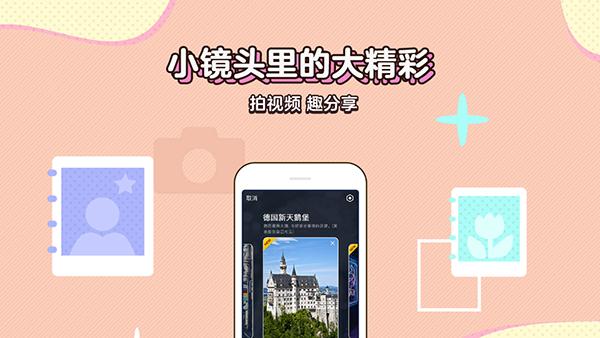 QQ for iPhone v7.9.8 正式版发布的照片 - 4