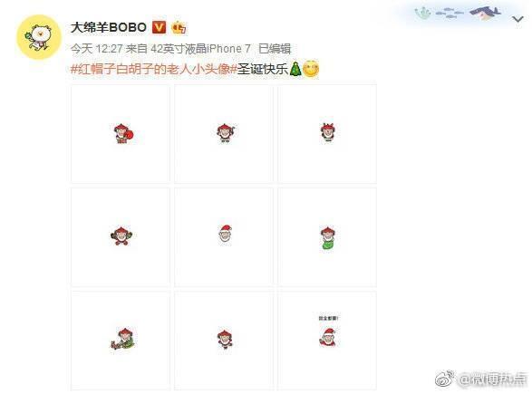 徐锦江圣诞老人表情包走红,向太免费授权的照片 - 3