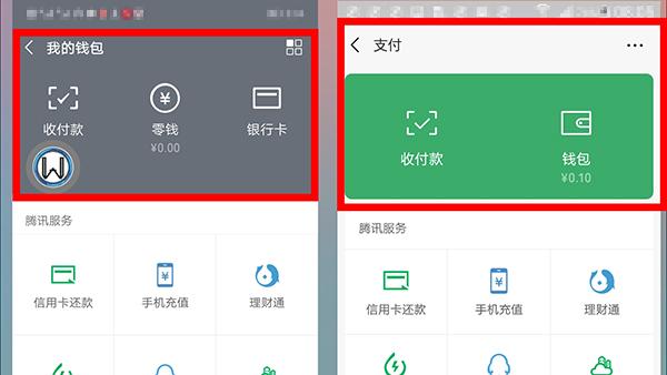 微信:既生7.0,何生6.7.4的照片 - 4
