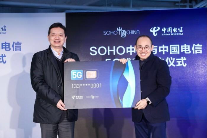 潘石屹喜提国内首张中国电信5G电话卡 尾号0001的照片 - 1