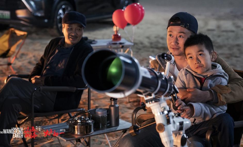 《流浪地球》票房破35亿!跻身中国影史TOP3 直逼《战狼2》