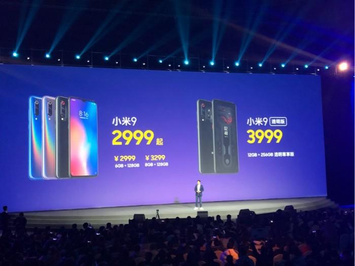 小米9手机正式发布:售价2999元起 王源代言堆料足的照片 - 1
