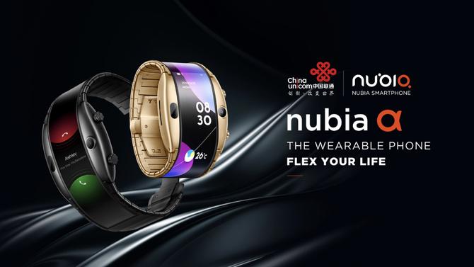 """打造全新物种 努比亚发布柔性屏""""腕机""""的照片 - 1"""
