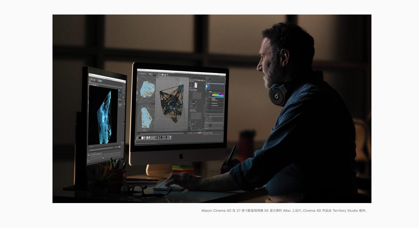 新款iMac发布 – 两倍性能提升,可选配Vega显卡的照片 - 5