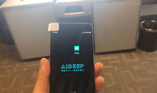 手机锁屏了App能不能窃听?有人亲自试了试的照片 - 2