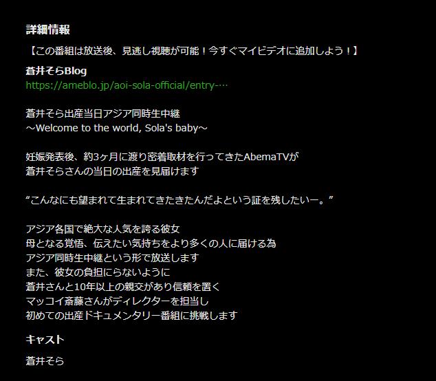 苍井空将网上直播产子:时间4月30日21点的照片 - 4
