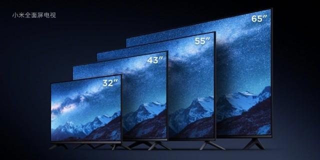 小米全面屏电视发布:全新蓝牙遥控器 涵盖32-65英寸