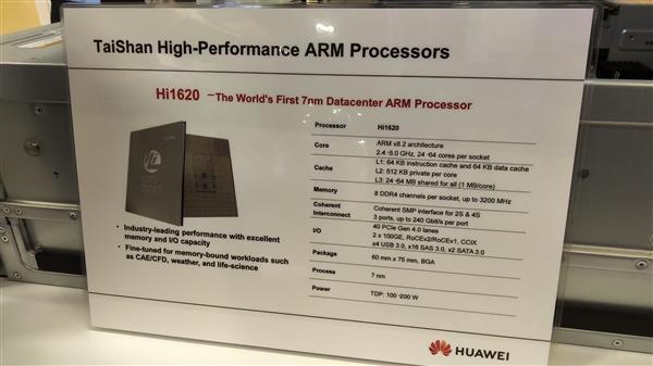 华为释放信号:若ARM受限 公司会考虑采用RISC-V架构的照片